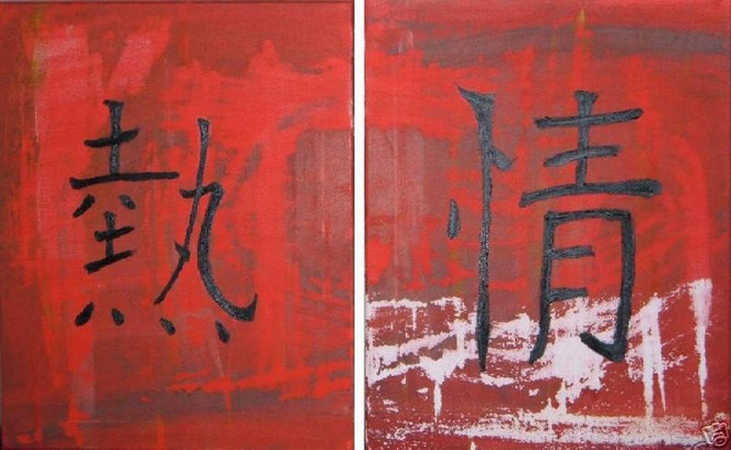 Abstrakt, Malerei, Leidenschaft