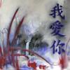Abstrakt, Malerei, Blau, Rot