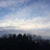 Stille, Wolken, Baum, Hügel