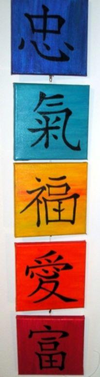 Malerei, Reichtum, Blau, Lebensenergie