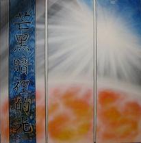 Malerei, Licht, Welt