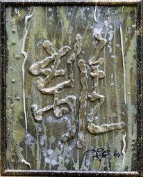 Abstrakt, Erleuchtung, Malerei, Ying yang
