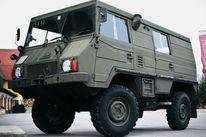Konzept, Militär, Philosophie, Fahrzeug