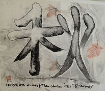 Herbstblätter, Kalligrafie, Tuschmalerei, Malerei