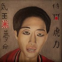 Yamato, Japan, Malerei,