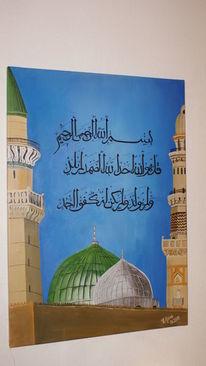 Acrylmalerei, Islam, Gebet, Yazi