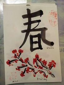 Blüte, Tusche, Schwarz, Schwarze chinesische schriftzeichen