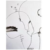 Zeichnung, Skizze, Art löchle, Zeichnungen