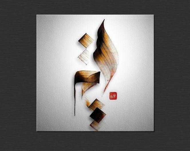 Kalligrafie, Arabesque, Malerei