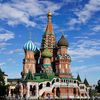 Kathedrale, Russland, Kirche, Rot