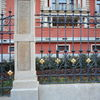 Prunkvilla, Reichenbach, Unregelmäßigkeit, Fotografie