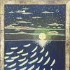 Goldschiffe, Malerei, Mythologie, Überfahren