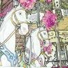 Abstrakt, Fotografie, Pferdeköpfe karussel, Verändern