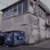 Gebäude, Müll, Menschen, Fotografie