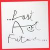 Vergangenheit, Zukunft, Yes, Yesart