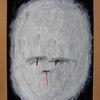Gesicht, Alien, Malerei