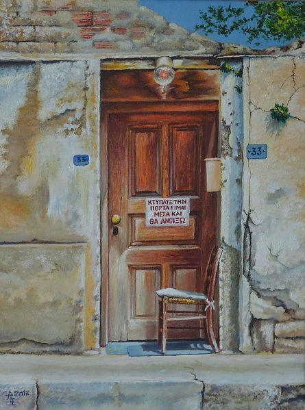 Tür, Stadt, Straße, Klopfen, Zypern, Limassol