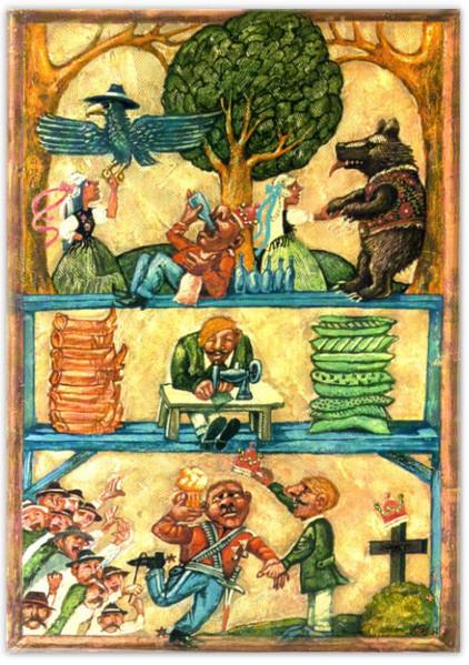 Gazsi, Kinderbuch, Malerei, Zwillingsfeen, Figural, Ikertündérek