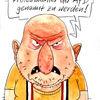 Wahl, Bundestag, Deutschland, Afd