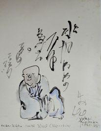 Japanpapier, Zeichnung, Kalligrafie, Sumi