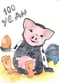 Huhn, Ei, Schaf, Schwein