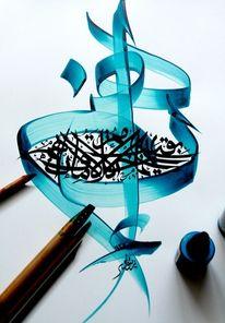 Gedicht, Modern, Acrylmalerei, Arabisch