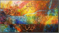 Malerei, Kalligrafie, Grafikdesign, Digitale kunst