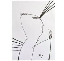 Art löchle, Skizze, Zeichnung, Zeichnungen