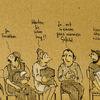 Wartezimmer, Ungeduld, Gefühl, Zeichnungen