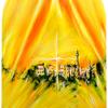 Heilig, Holy spirit, Bethlehem, Taube