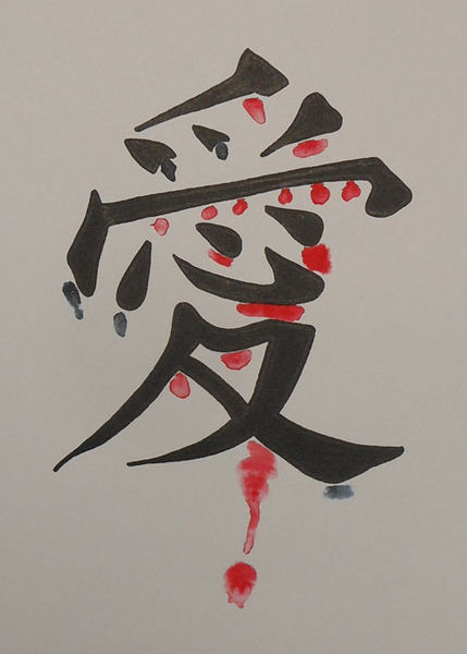 Tuschmalerei, Schriftzeichen, Tattoo, Zeichnung, Malerei, Fantasie
