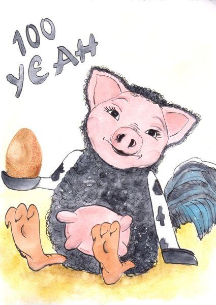 Ei, Schaf, Schwein, Fabelwesen, Kuh, Huhn