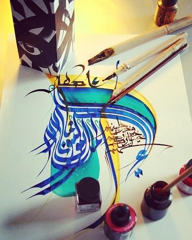 Acrylmalerei, Kalligrafie, Malerei,