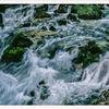 Wasser, Kaskade, Bach, Slowenien