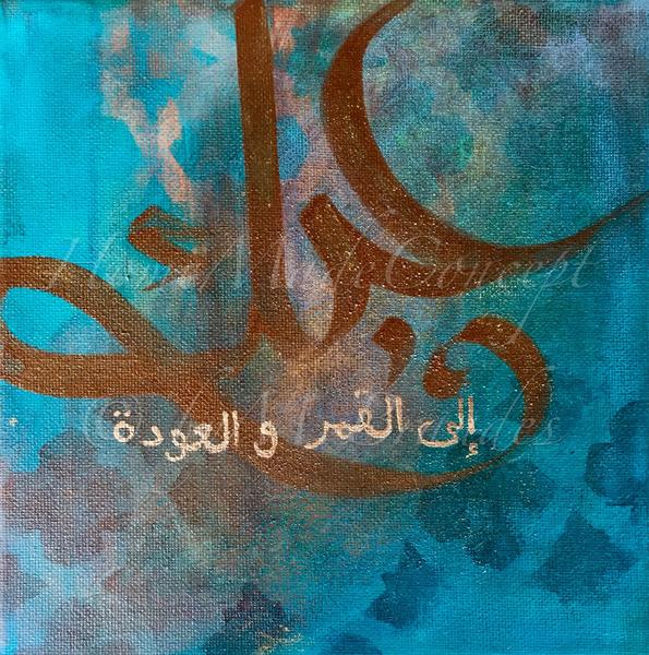 Geburtstag, Abstrakt, Gemälde, Acrylmalerei, Liebe, Hoffnung