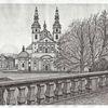 Aquarellmalerei, Dom, Fulda, Bauwerke