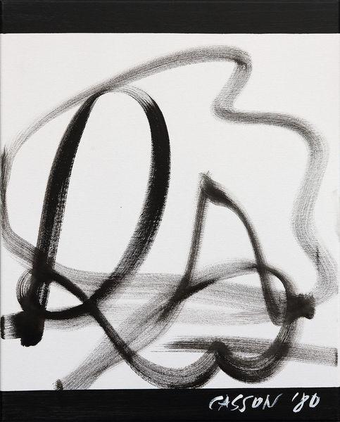 Chinesische malerei, Gemälde, Abstrakt, Maitre de casson, 镜子大师, 1980