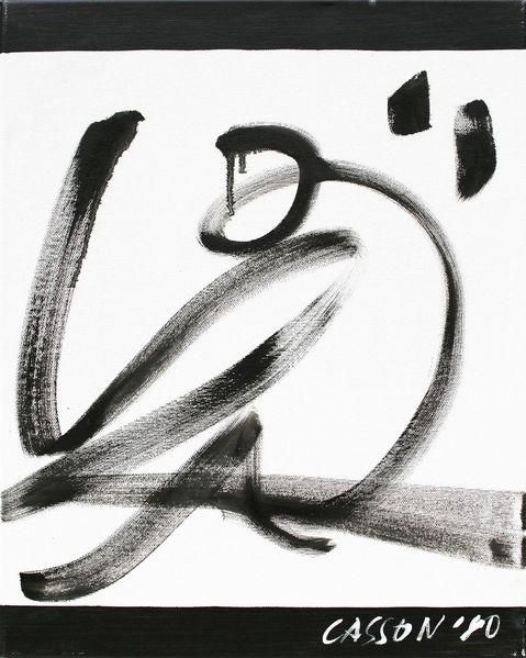 Spiegel, Abstrakt, Gemälde, 1980, Maitre de casson, Chinesische malerei