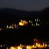 Berge, Licht, Nacht, Fotografie