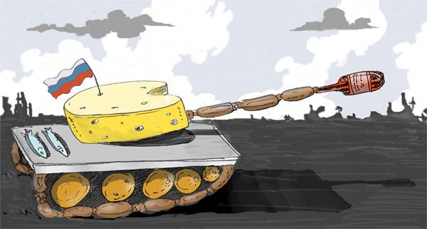 Aggression, Russland, Lebensmittel, Ukraine, Sanktion, Krieg