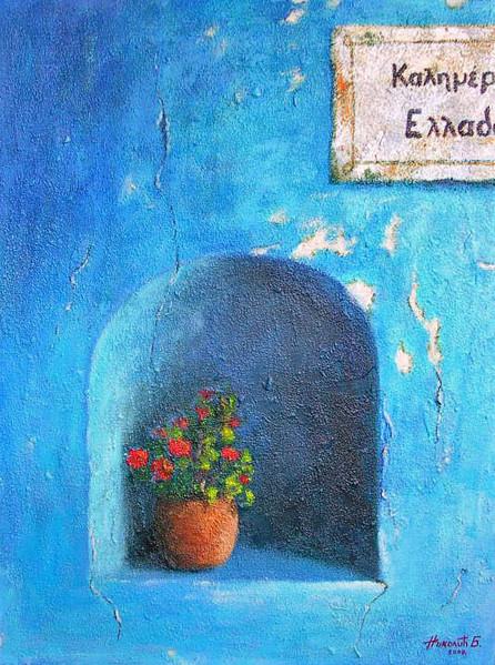 Stillleben, Griechenland, Malerei, Blumen, Blau, Morgen
