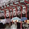 Japan, Tuschmalerei, Frühling, Blüte