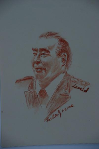 Cccp, Portrait, Kopf, Zeichnung, Menschen, Gesicht