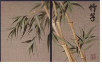 Chinesische schriftzeichen, Bambus, Malerei