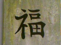 Divers, Tattoo, Acrylmalerei, Zeichen