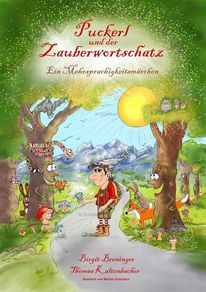 Puckerl, Zwerg, Kindermotive, Fantasie