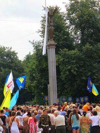 Ternopil, Ukraine, Statue, Unabhängigkeit