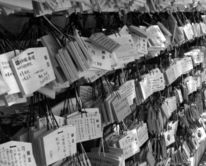 Japan, Holz, Wunschtafeln, Kloster
