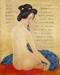 Schönheit, Japanerin, Kanji, Akt