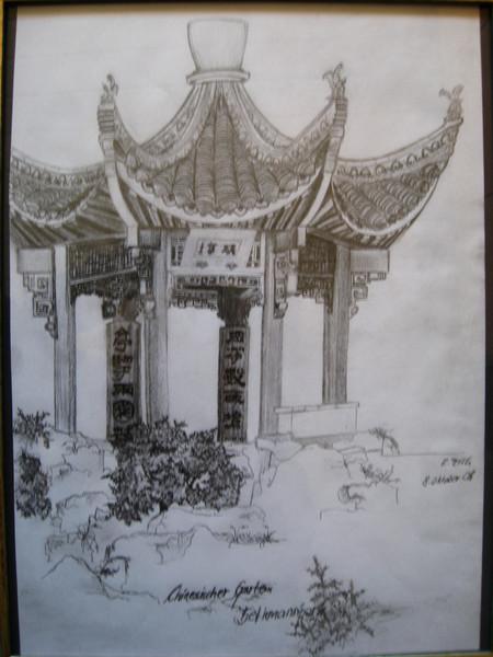 Zeichnung, Landschaft, Zeichnungen